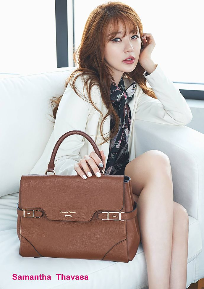 25 best ideas about yoon eun hye on pinterest asian Yoon eun hye fashion style in my fair lady