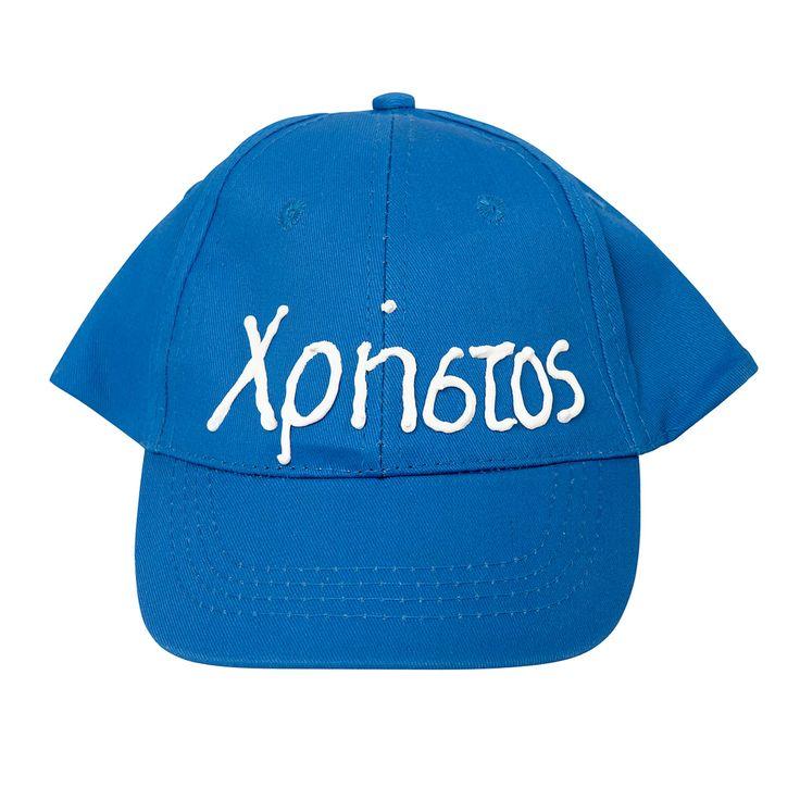 Παιδικό Καπέλο Personalized