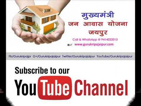 Jaipur Jda Approved Properties: CM Awas Yojana Main Ajmer Road Near My Haveli Proj...