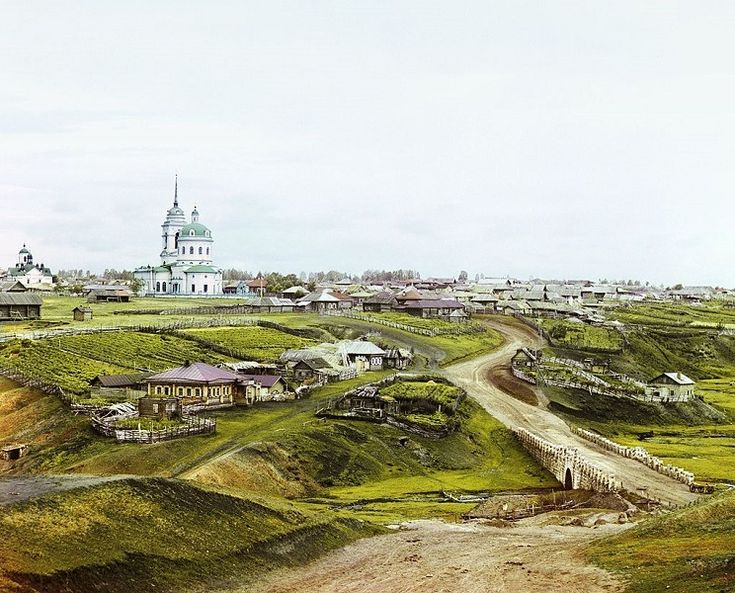 The village of Kolchedan, in the Ural Mountains