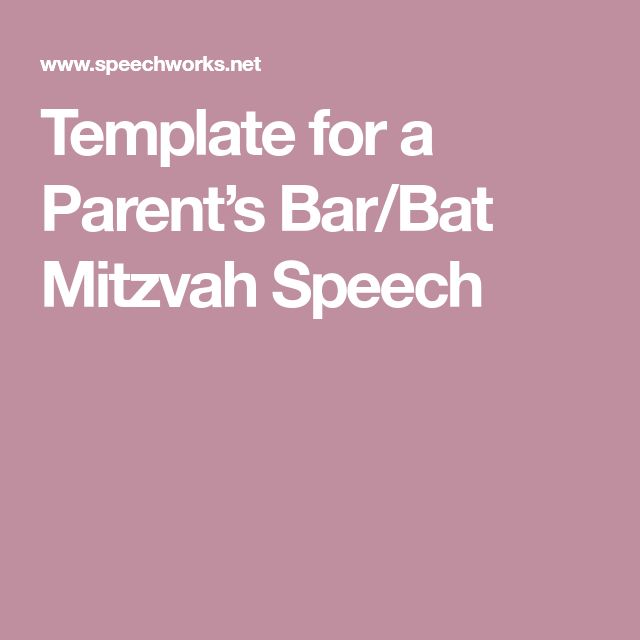 Template for a Parent's Bar/Bat Mitzvah Speech