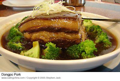 Eating China (中國食跡) – Dongpo Pork Recipe