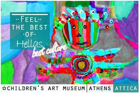 #childrensartmuseum #children #art #plaka #Athens