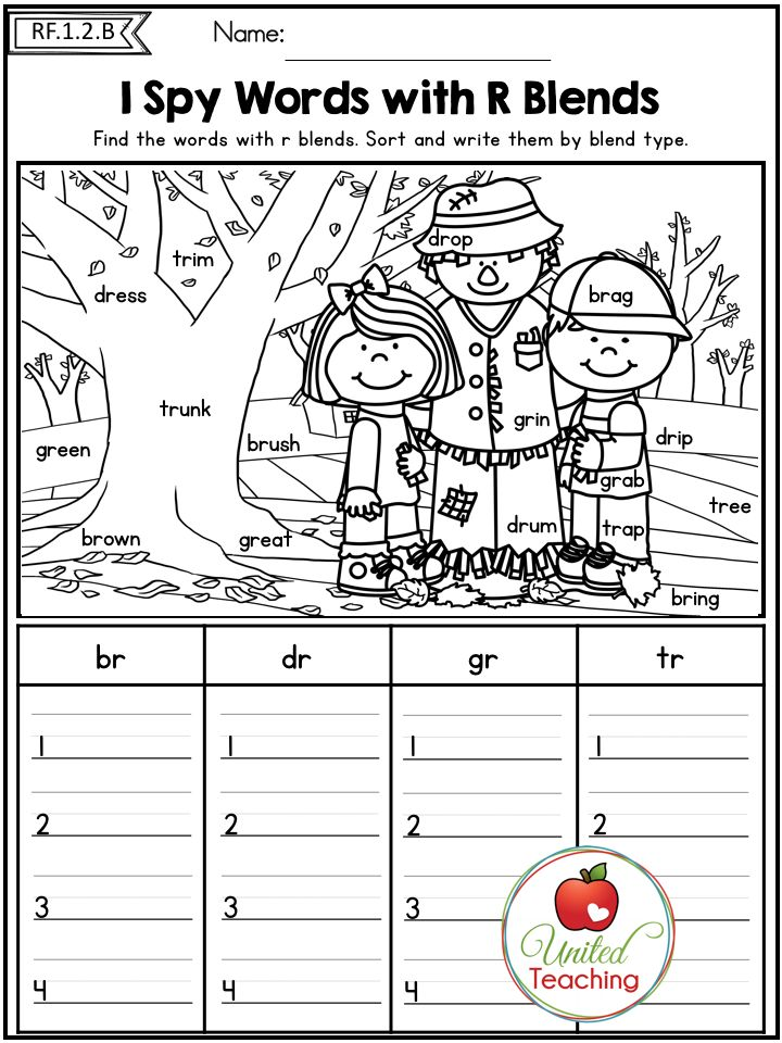 Blends worksheets year 1