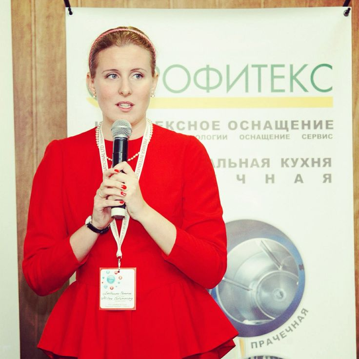 Людмила Петрук, Milina Outsourcing