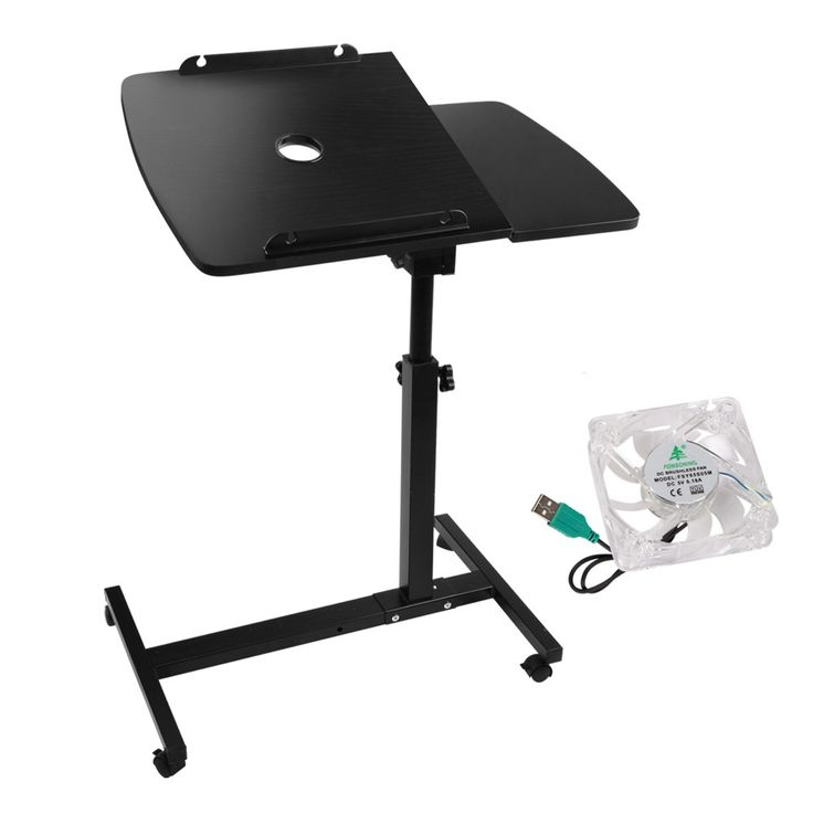 Adjustable Mobile Laptop Desk W/ USB Cooler