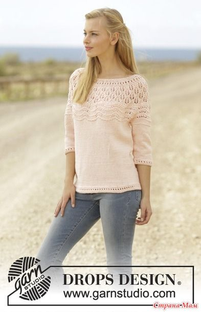 Очень симпатичный пуловерчик!  Размеры: S - M - L - XL - XXL - XXXL