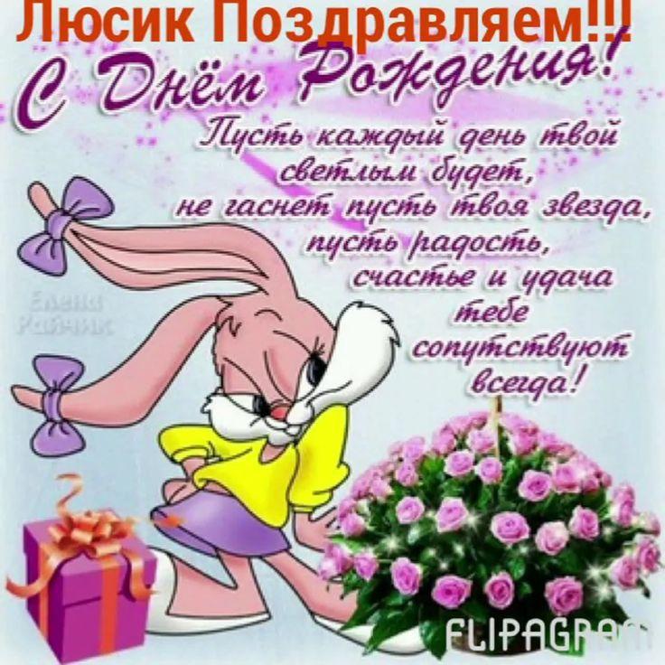 Прикольная открытка поздравляем с днем рождения женщине