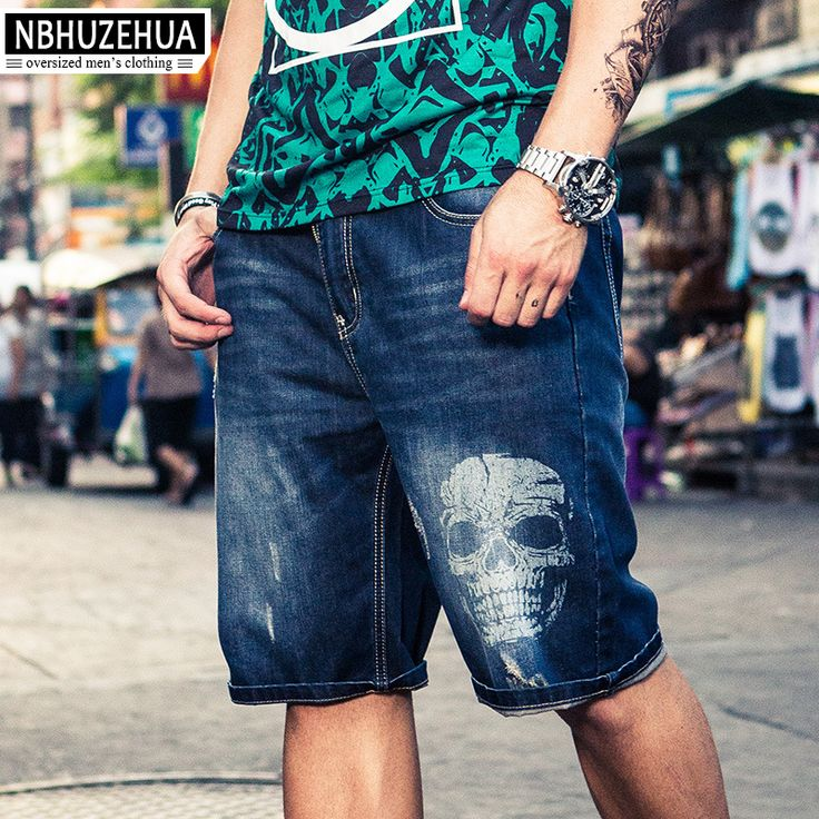 ==> [Free Shipping] Buy Best Bermuda Masculina Skull Print Jeans Shorts Men Big Size 4XL 5XL 6XL Men's Summer Shorts 2016 Male Denim Shorts Homme Jean 533 Online with LOWEST Price   32655459723