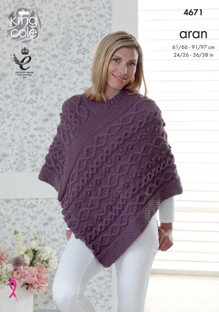 44 Best Mothers Day Gifts Images On Pinterest Knitting Patterns