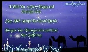 Eid Mubarak, Eid wishes and Eid Quotes