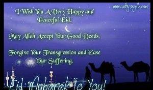 Eid Mubarak, Eid wishes and Eid Quotes