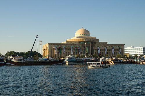 Sharjah Justice Complex