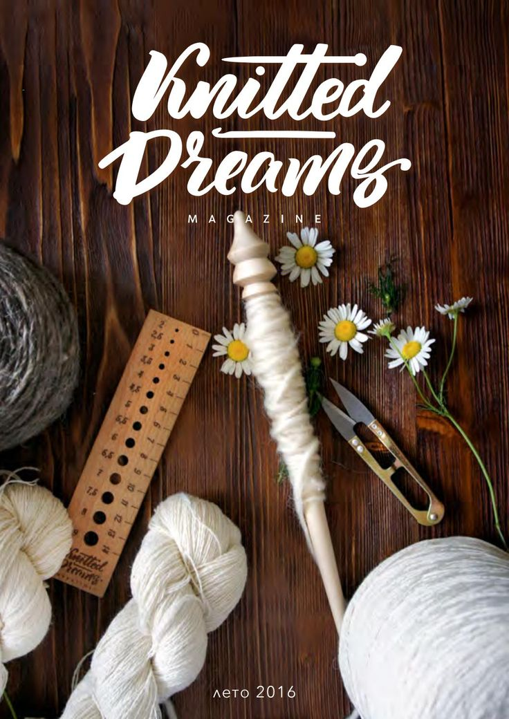 Knitted dreams magazine 3 summer 2016