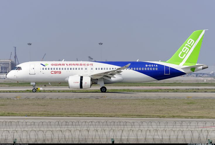 COMAC C919 - COMAC - Commercial Aircraft Corporation Of China | Aviation Photo #4333885 | Airliners.net