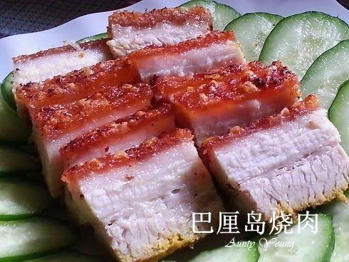 Aunty Young(安迪漾): 巴厘岛烧肉 Babi Guling (Balinese Roast Pork)