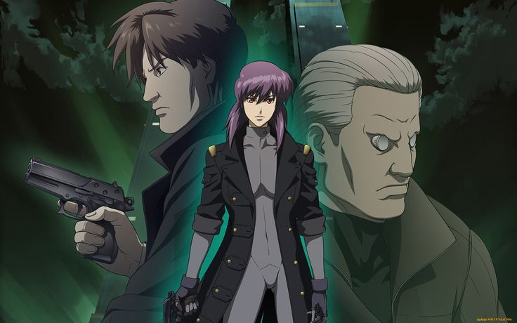 Best 19 animes i love images on pinterest cosplay ideas anime art kusanagi motoko ghost in the shell fandeluxe Image collections