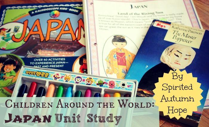 14 best teaching japan in kindergarten images on pinterest crafts for kids art education. Black Bedroom Furniture Sets. Home Design Ideas