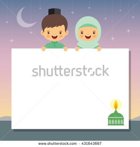 stock-vector-hari-raya-vector-illustration-with-muslim-oil-lamp-muslim-kids-holding-white-paper-and-beautiful-431643667.jpg (450×470)