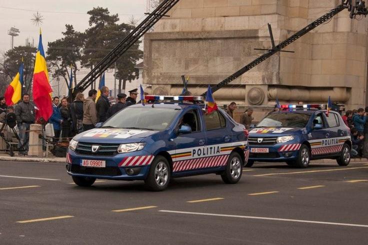 http://www.politisti.ro/topic/51-parcul-auto-al-politiei-romane/