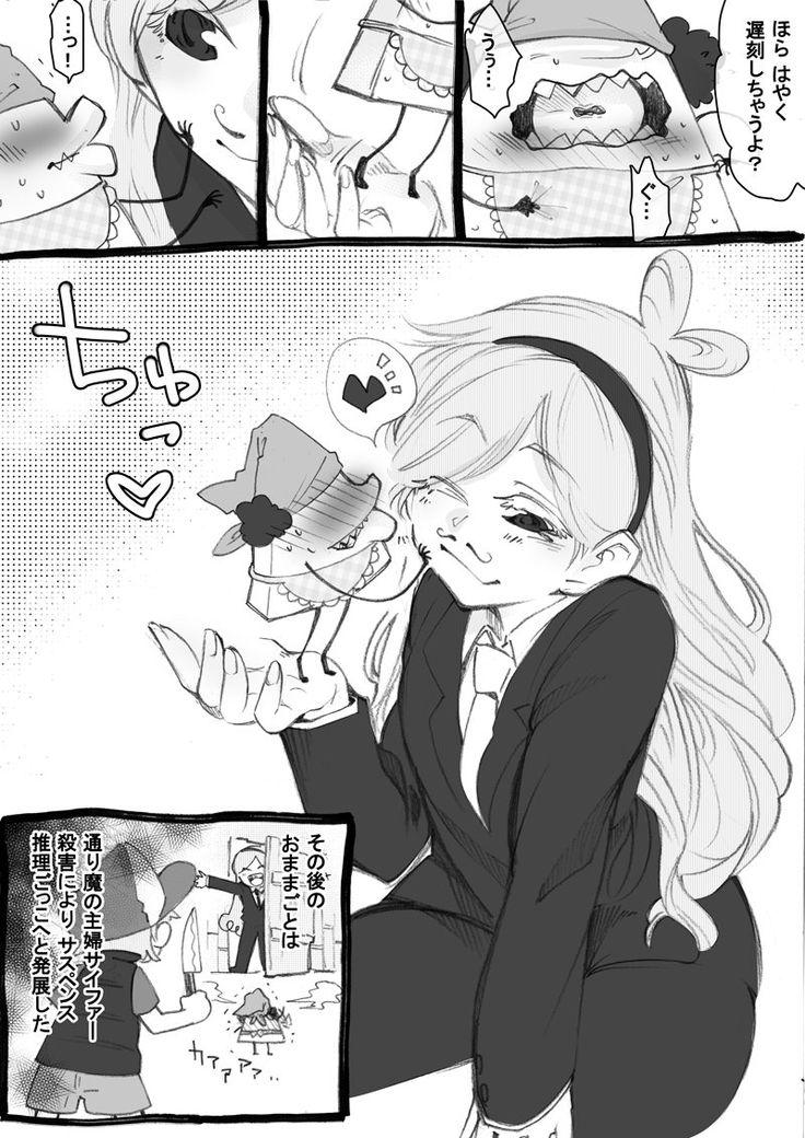 めろん (@No9_TheHermit) | Twitter