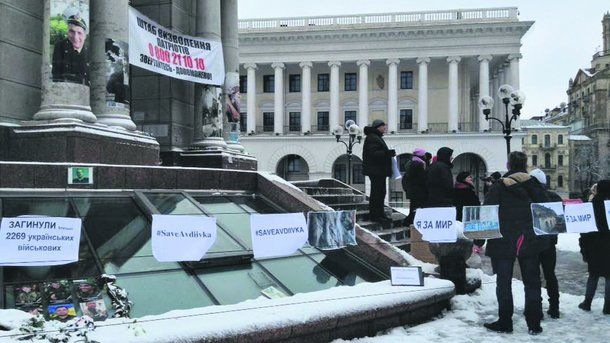 Как киевляне поддерживают Авдеевку: тонны еды, вещей и аптечки