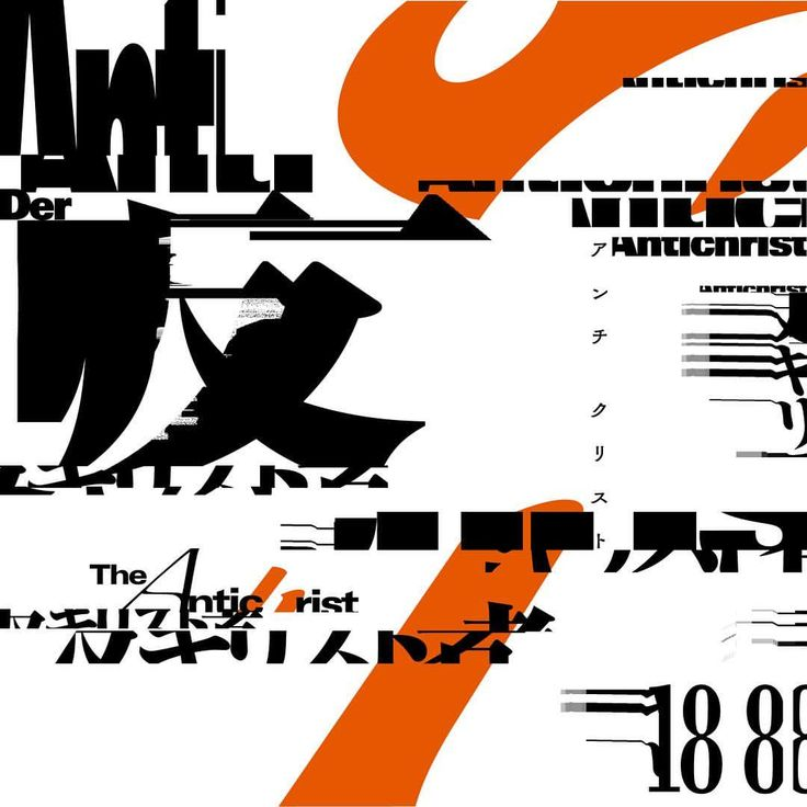 Noriaki. Miyazatoさん(@eyemagi)のInstagramアカウント: 「試作39 Friedrich Nietzsche Der Antichrist フリードリヒ・ニーチェ 反キリスト者 #poster #postereveryday #designeveryday…」