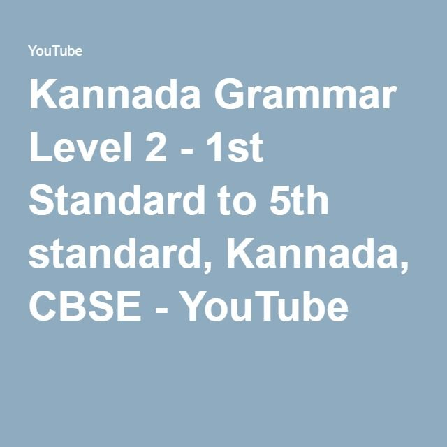 Kannada Grammar Level 2 1st Standard To 5th Standard Kannada Cbse Language Worksheets Basic Grammar Grammar Chart