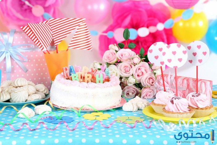 صور عيد ميلاد سعيد Birthday Celebration Birthday Festive Table Setting