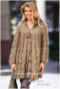 Теплое пальто спицами с косами. Вязаные пальто спицами схемы бесплатно Теплое полупальто спицами с косами. Вязаные пальто спицами схемы бесплатно