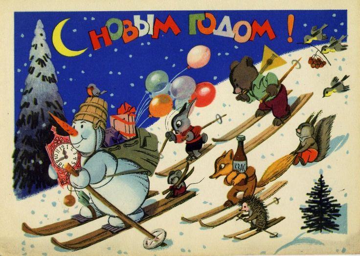 С новым годом! soviet new year postcard