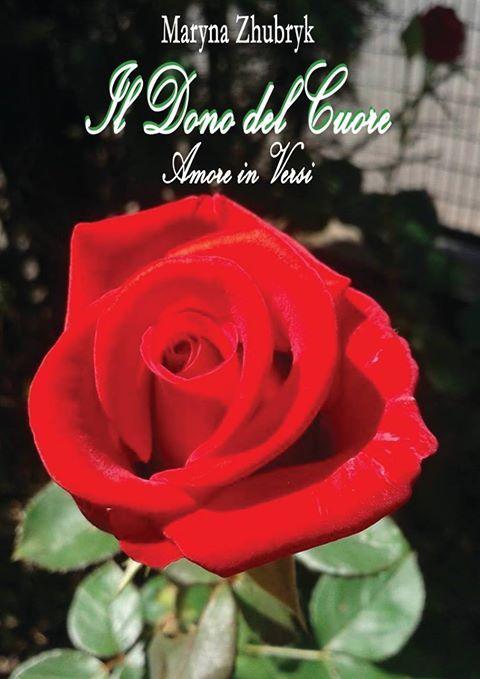 Il mio libro di poesie sito Photocity, autore Maryna Zhubryk,  nome libro Il Dono del Cuore