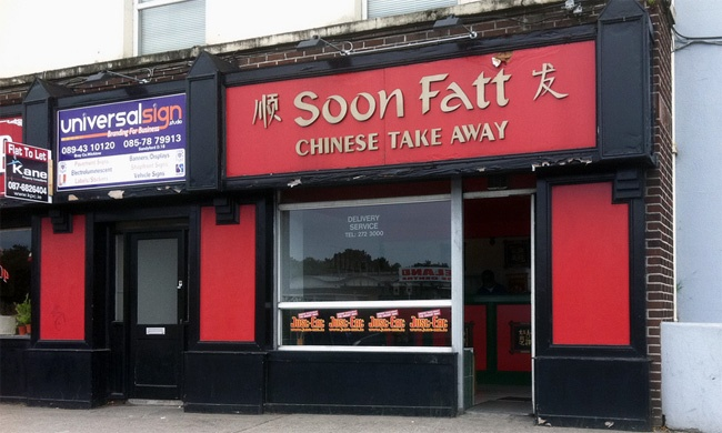 Name something that you would order from a chinese for C kitchen chinese takeaway restaurant