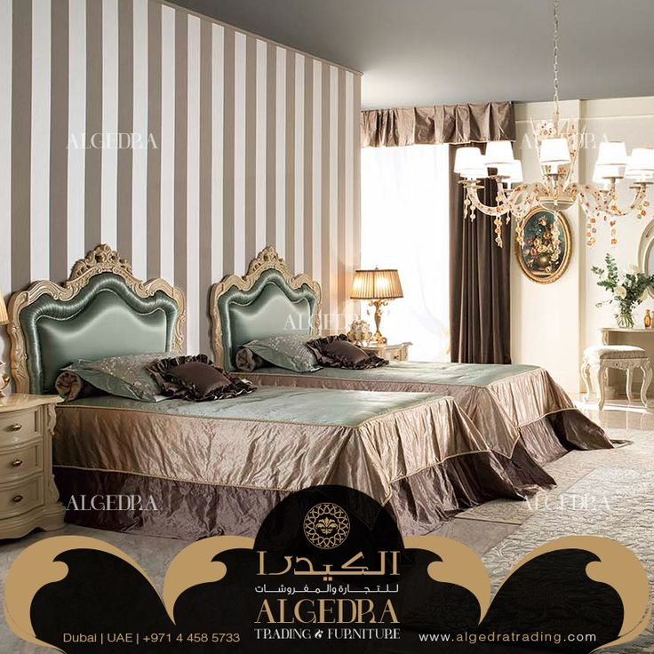 1000+ Ideas About Bedroom Furniture On Pinterest