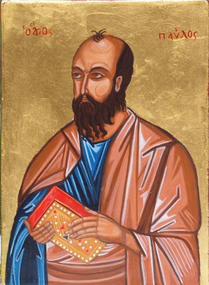Saint Paul the Apostle of Gentiles byzantine icon on by angelicon