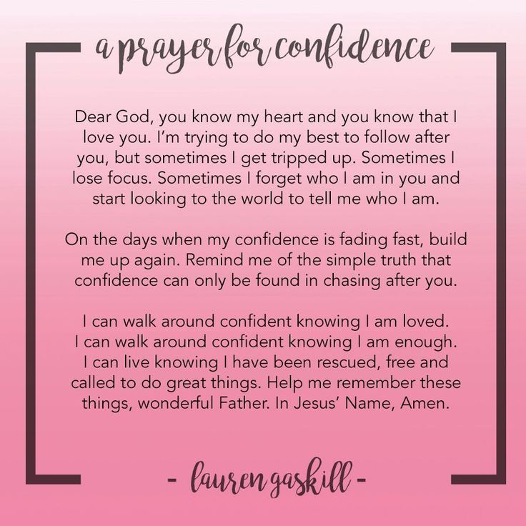 A Prayer for Confidence