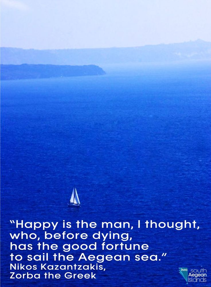 #greece #south_aegean - that is the truth!