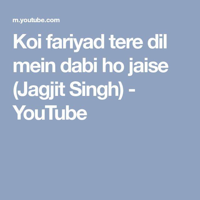 Koi fariyad tere dil mein dabi ho jaise (Jagjit Singh) - YouTube