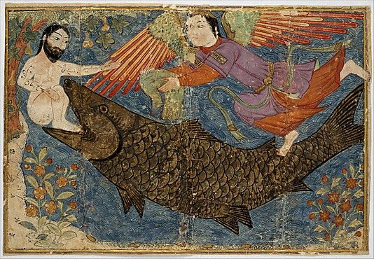 """The Metropolitan Museum of Art - """"Jonah and the Whale"""", Folio from a Jami al-Tavarikh (Compendium of Chronicles)"""