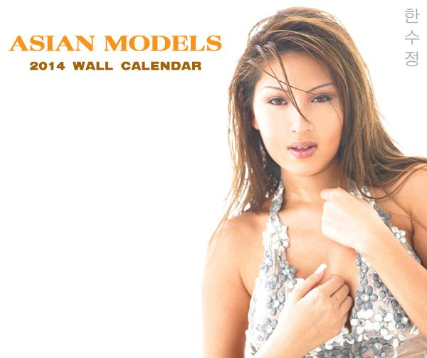 ... Calendars - Collection on Pinterest   Models, Wall calendars and Red