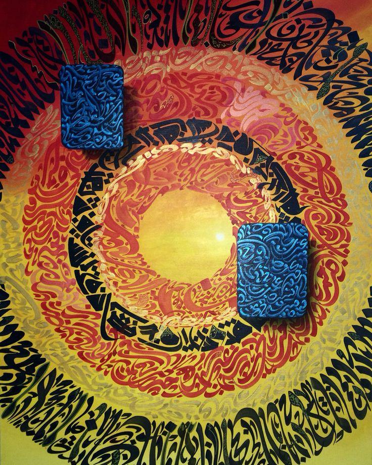 CHOUROUK  By Sami Gharbi (Tunisia) 80x120cm الخطوط: خط حر ، قيرواني Acrylic, Ink and Pastel on canvas www.calligraphy-samigharbi.com www.facebook.com/samicalligrapher www.behance.net/samigharbi www.pinterest.com/samigharbi