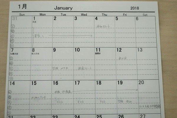 ファミリー カレンダー 無料 ダウンロード