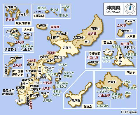 沖縄県 地図 :マピオン