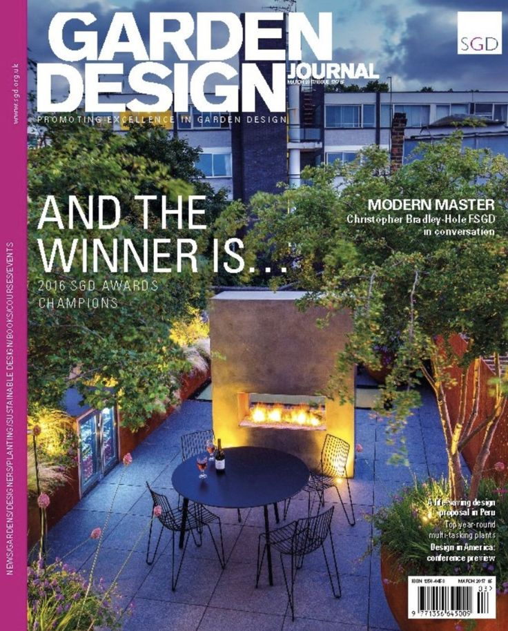 Superbe Garden Design Journal   March 2017
