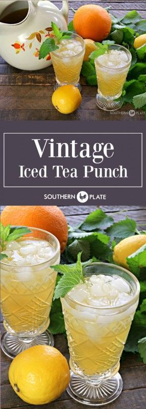 Vintage Iced Tea Punch is a great drink for that summer evening. ~http://www.southernplate.com