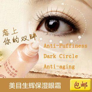 Brand Moisturizing Skin Care Eye Cream 20g Anti-Puffiness Dark Circle Anti-Aging Cream Free Shipping