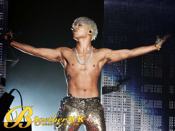 14 best images about taeyang�� on pinterest hong kong