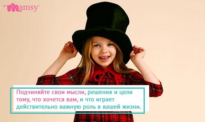 Письмо «Все в Ваших руках!» — Журнал Mamsy — Яндекс.Почта