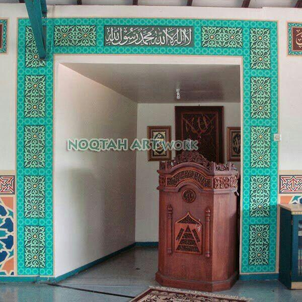 Dekorasi kaligrafi & ornamentasi pada bagian mihrab Masjid