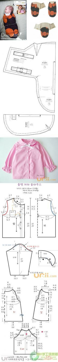 Designs for Babies and Kids...♥ Deniz ♥